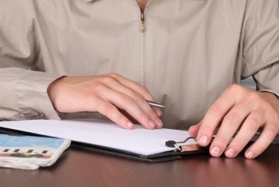 Как сделать запись об увольнении с совместительства