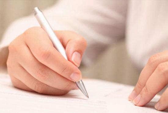 Как правильно написать заявление на выдачу новой трудовой книжки